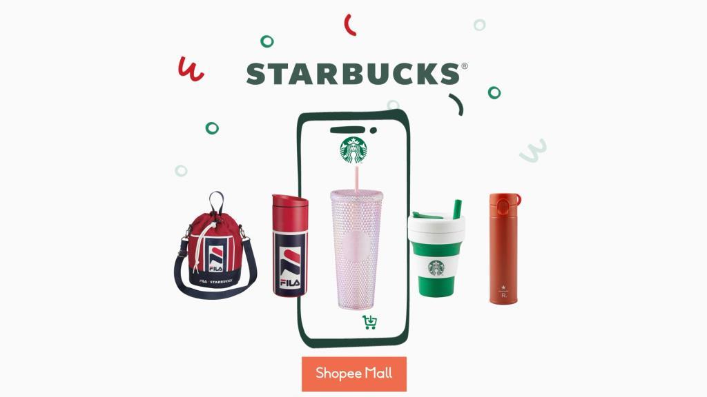 Starbucks บุกอีคอมเมิร์ซขายแก้ว - ขนมผ่าน Shopee