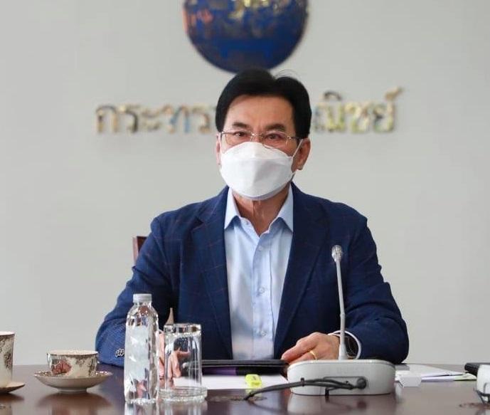 """""""พาณิชย์""""จับมือหอการค้าไทย สมาคมอัญมณีฯ จัด """"ภูเก็ต จิวเวลรี่แฟร์""""เดือนก.ย.นี้"""