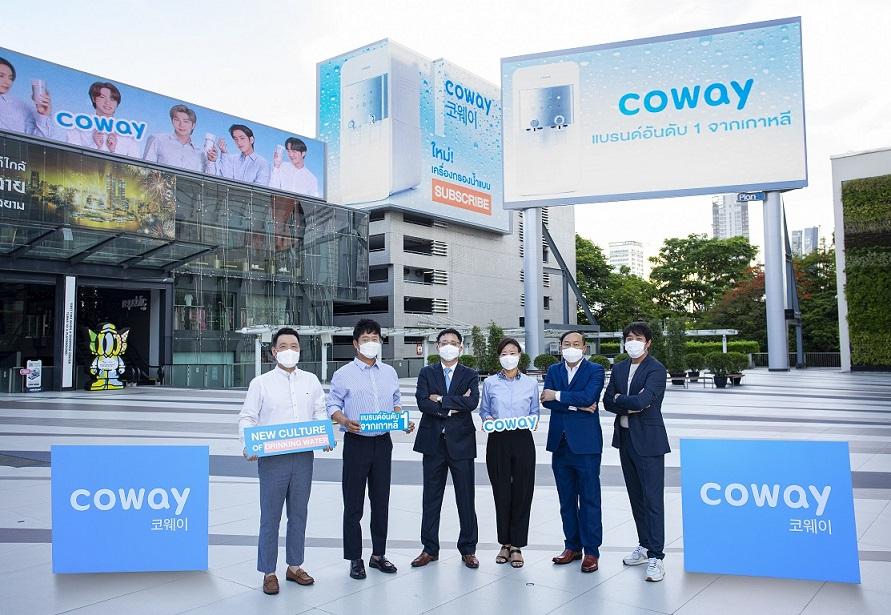 "COWAY ขอบคุณเสียงตอบรับแคมเปญโฆษณา ""COWAY x BTS""   หลังสื่อใหญ่ใจกลางเมืองเข้าถึงผู้บริโภครุ่นใหม่มากยิ่งขึ้น"