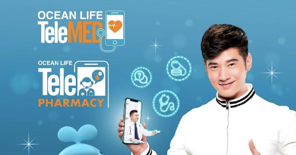 ไทยสมุทร มอบนวัตกรรม Health Tech ให้คนไทยใช้ ฟรี!!ช่วยสู้ COVID-19