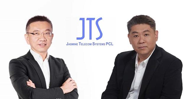 JAS ส่ง JTS รุกธุรกิจขุดบิตคอยน์-ตั้งเป้าเป็นศูนย์กลาง Bitcoin Mining Farm ปี 67