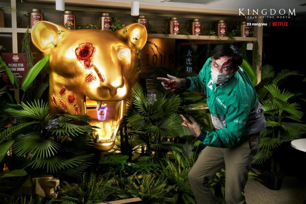 """พระเจ้า 'เสือพ่นไฟคืนชีพ' 450 บาท/แก้ว เมนูใหม่จาก """"Netflix-Fire Tiger-LINE MAN"""""""