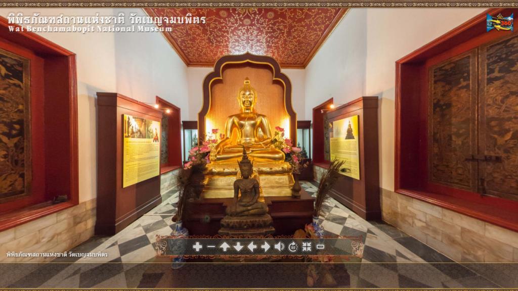 พิพิธภัณฑสถานแห่งชาติ วัดเบญจมบพิตร กรุงเทพมหานคร