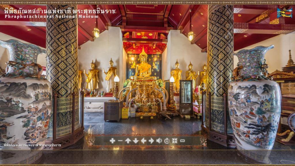 พิพิธภัณฑสถานแห่งชาติ พระพุทธชินราช