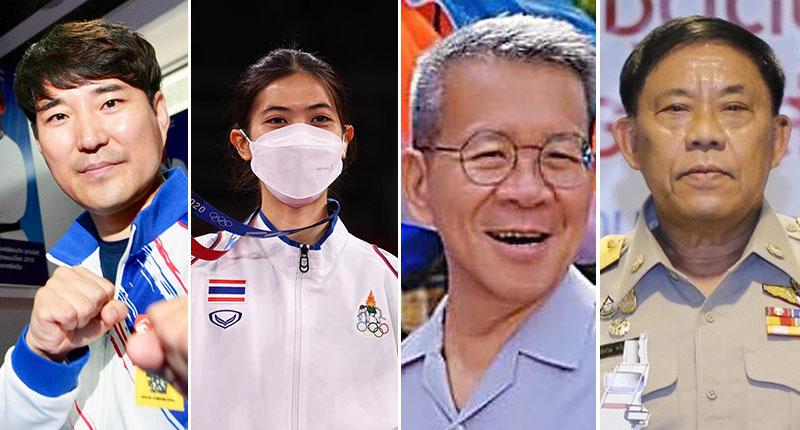"""ทั้งตัวและหัวใจ""""โค้ชเช""""อยากเป็น""""คนไทย""""พานักกีฬาไทยคว้าเหรียญมานาน งานนี้ถ้าไม่ได้ก็ไม่รู้จะพูดยังไงแล้วล่ะลุง ** ผู้ว่าฯ""""วีระศักดิ์"""" ขอลาออก หากจัดการเรื่องขอเตียงไม่ได้! สารนี้จะถึงหู """"ลุงตู่-ผู้ว่าฯอัศวิน""""บ้างมั้ย?"""