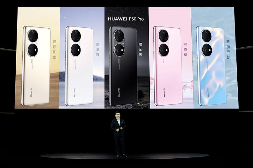 Huawei เปิดตัว P50 ซีรีส์ เน้นกล้องซูม 200x ทำงานบน HarmonyOS ไม่รับ 5G