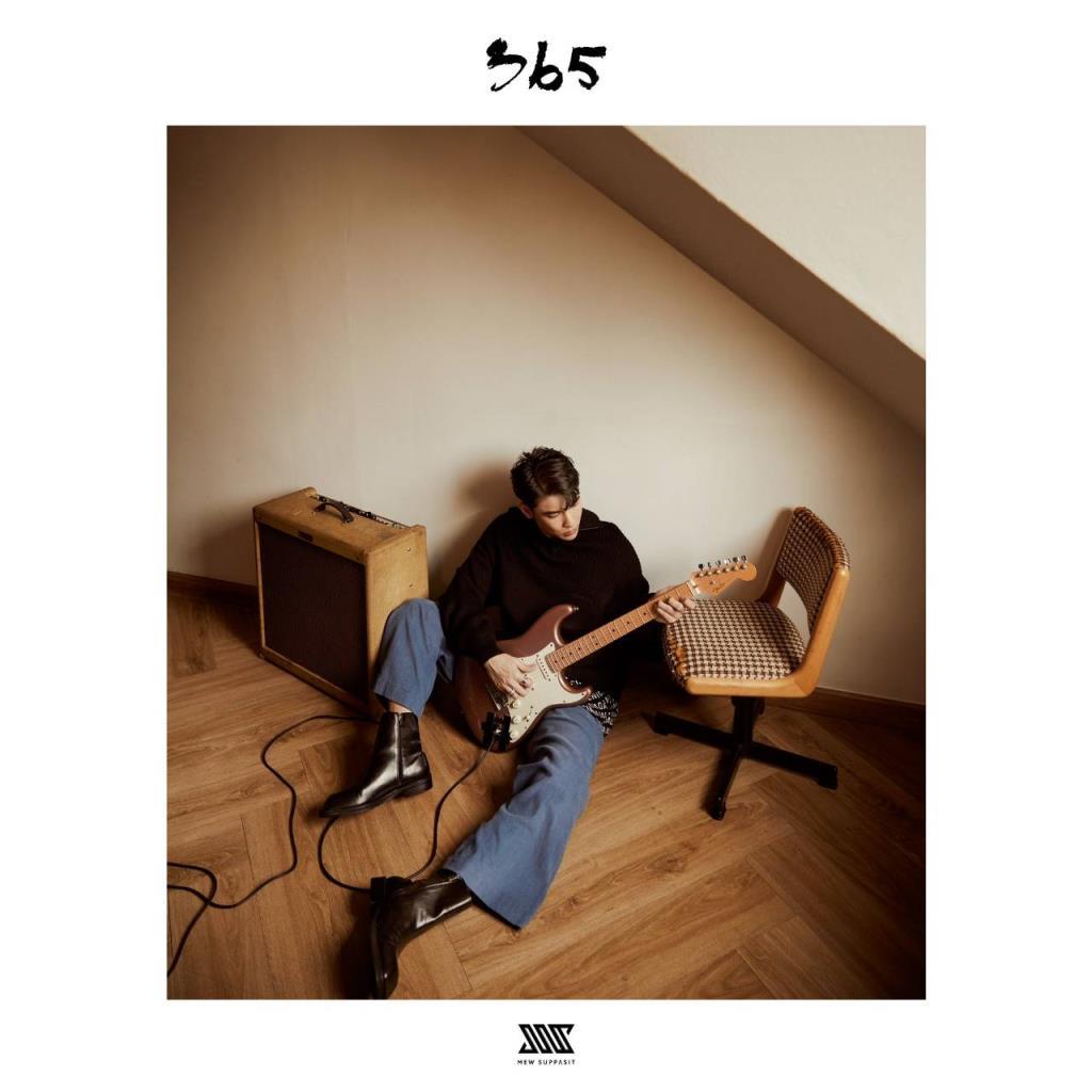 """""""มิว ศุภศิษฏ์"""" ปล่อยอัลบั้มเต็ม """"365""""  สั่นสะเทือนชาร์ตเพลงบน iTunes ทั่วโลก เป็นศิลปินไทยเพียงคนเดียวที่พุ่งทะยานเข้าสู่  อันดับ13 Global Digital Artists Rankings"""