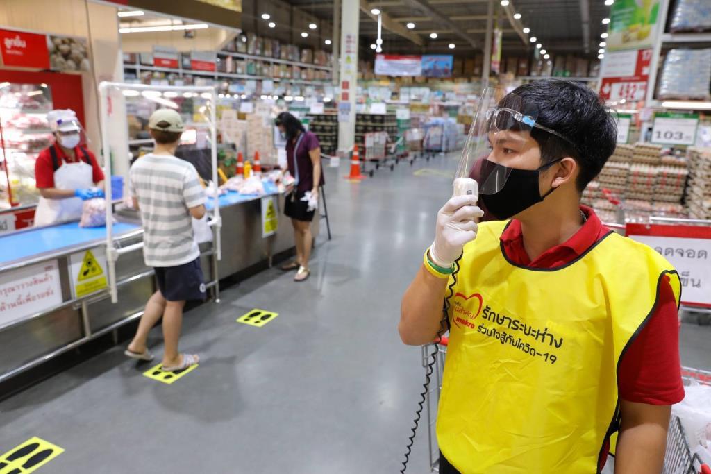 แม็คโคร ยกระดับเข้มมาตรการป้องกันในสาขา รับกระแสความต้องการจับจ่ายเพิ่ม  ย้ำมีสินค้าเพียงพอ พร้อมต่อสู้เคียงข้างคนไทย