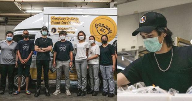 """หล่อมาก """"พีช พชร"""" ตอบแทนสังคมรับสมัครคนทำอาหาร เพื่อช่วยระบบ Home Osolation จำนวนมาก"""