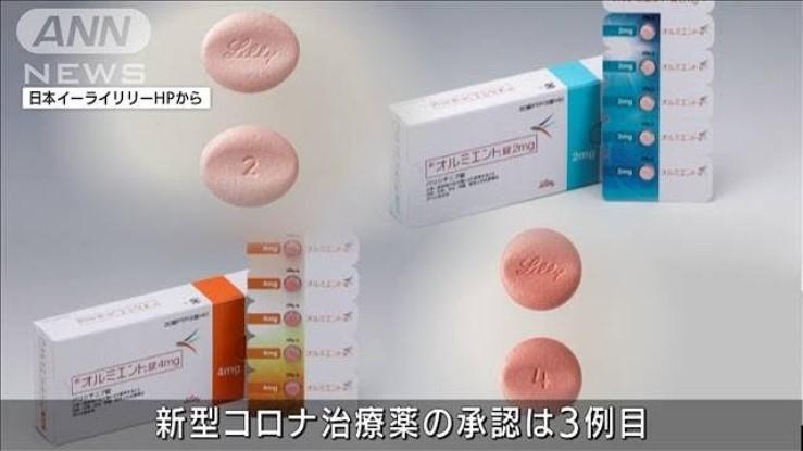 """ญี่ปุนเร่งวิจัยยารักษาโควิดสูตรใหม่  """"ฟาวิพิราเวียร์"""" ทำหญิงมีครรภ์เสี่ยงแท้ง"""