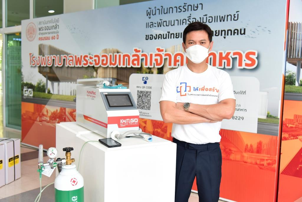 """เผยโฉม """"เครื่องจ่ายออกซิเจน High Flow"""" เครื่องแรกโดยคนไทย"""