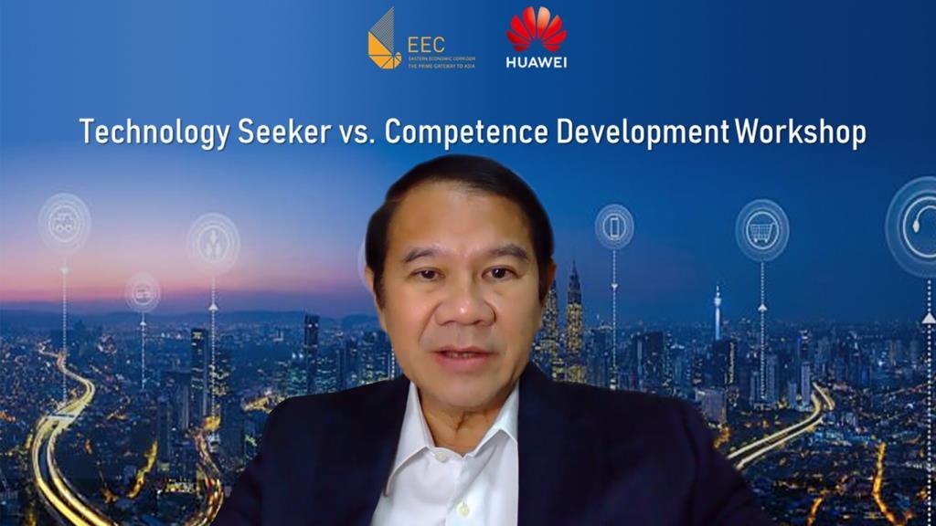 อีอีซี จับมือ หัวเว่ย อาเซียน อะคาเดมีเดินหน้าพัฒนาทักษะบุคลากร ด้วยนวัตกรรม 5G