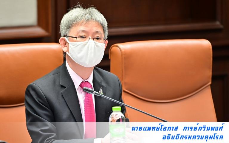 """กรมควบคุมโรค ติวเข้ม """"บุคคลากรด่านหน้า"""" ในรพ.ทั่วไทยทั้งรัฐ-เอกชน ป้องกันการติดเชื้อโควิด-19"""
