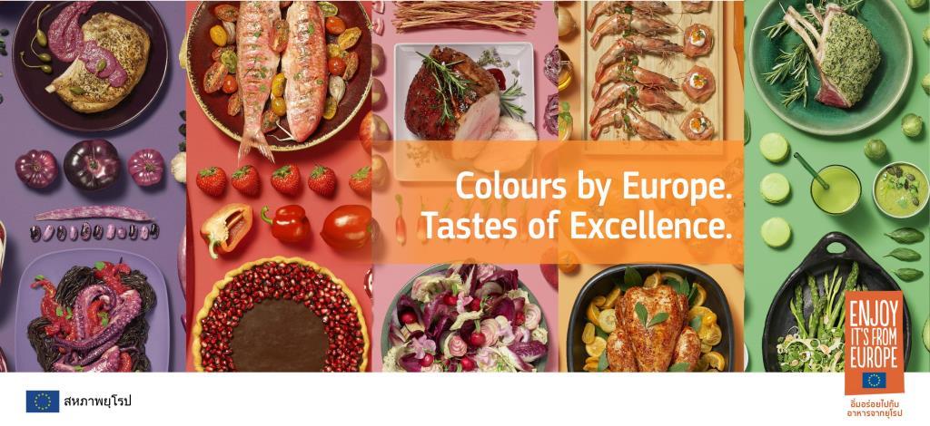 """ค้นพบความหลากหลาย อาหารต้นตำรับจากสหภาพยุโรป กับแคมเปญ """"COLOURS BY EUROPE. TASTES OF EXCELLENCE."""