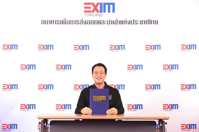 EXIM BANK จับมือ อมตะ คอร์ปอเรชัน สนับสนุนผู้ส่งออกและนักลงทุนไทย เชื่อมโยงการลงทุนทั้งในและต่างประเทศ