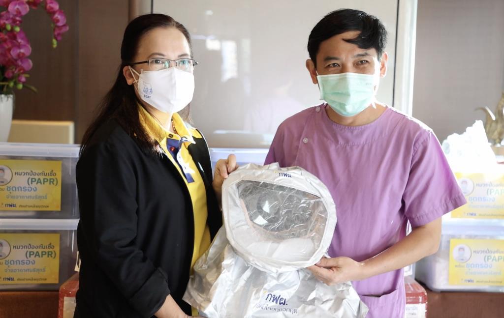 กฟผ.มอบ PAPR และ PPE เสริมเกราะป้องกันให้แพทย์ชนบท