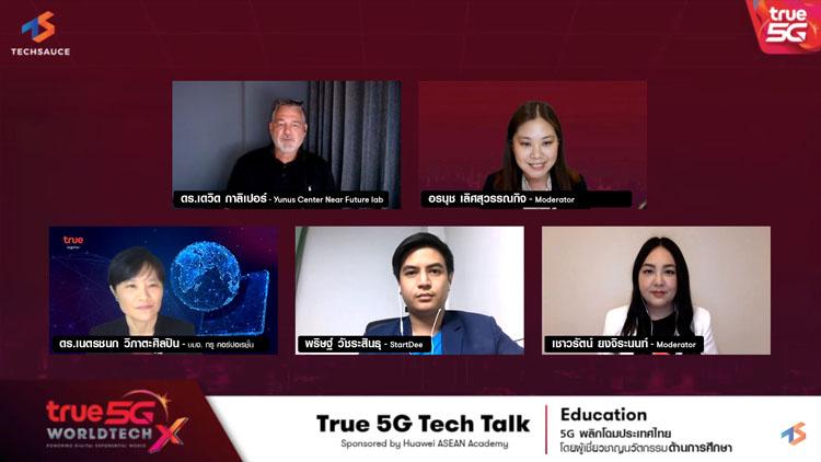 """ส่องอนาคตการศึกษาไทยในยุค 5G ผ่านเวที """"True 5G Tech Talk"""" ครั้งที่ 2 หัวข้อ """"Education"""""""
