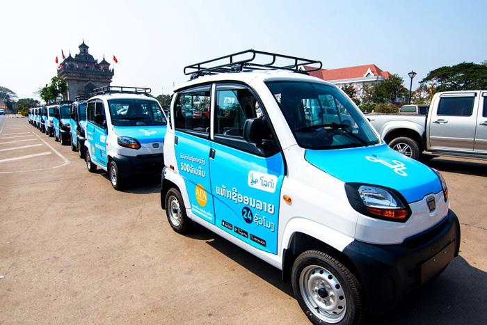 รถแท็กซี่ขนาดเล็กที่โลกานำมาให้บริการแก่กลุ่มลูกค้าในลาว