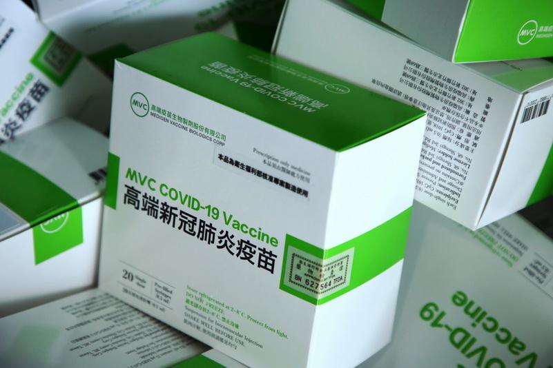 วัคซีนป้องกันโควิด-19 ของ เมดิเจน ที่ผลิตในไต้หวัน
