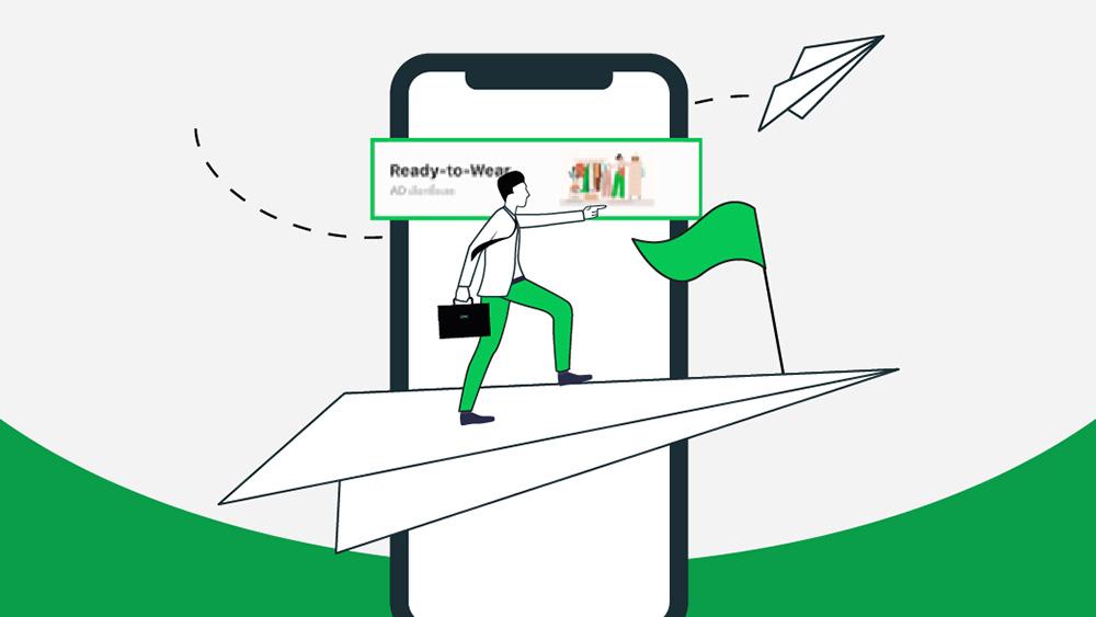 แชร์เทคนิคลงโฆษณาผ่าน LINE Ads Platform ช่วย SMEs มือใหม่สร้างยอดขาย-ขยายฐานลูกค้า