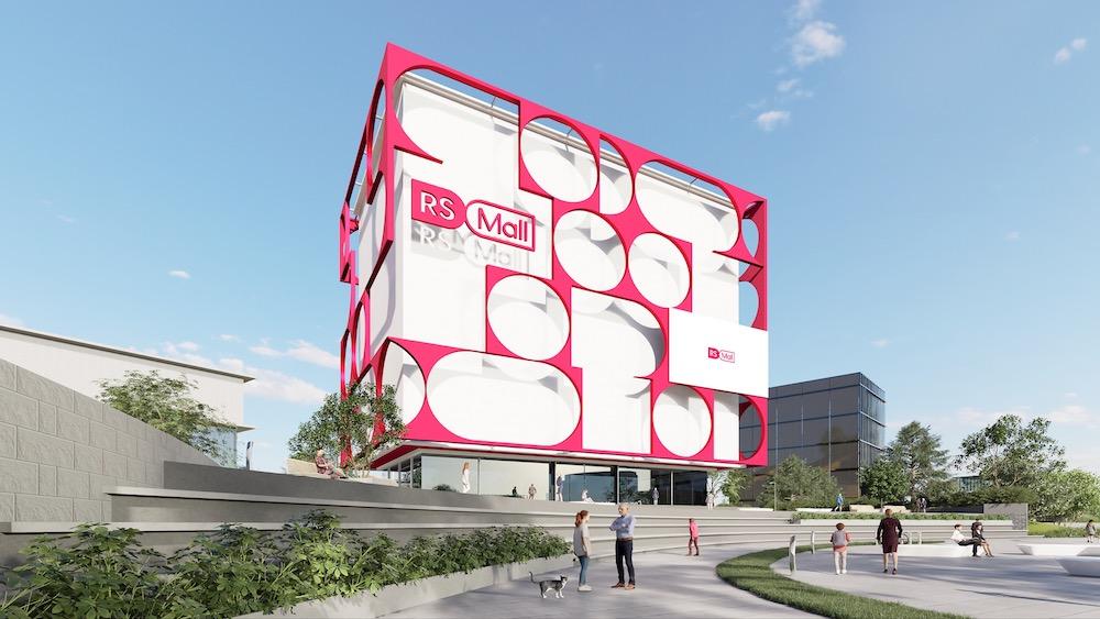 AIS 5G V-Avenue เพิ่ม RS Mall สร้างความหลากหลายด้าน Health & Wellbeing