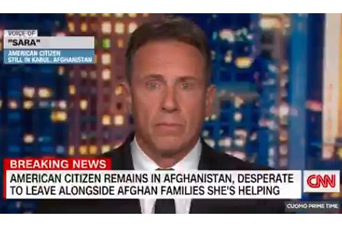 ถูกทิ้ง! หญิงสหรัฐฯ ในอัฟกันสัมภาษณ์ CNN เสียงสั่น ไม่มีใครบอกเรื่องเครื่องบินอพยพเที่ยวสุดท้าย (ชมคลิป)