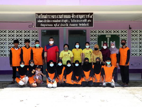 ศอ.บต. ติดตามการดำเนินงานของวิทยากรผู้สอนภาษาไทยในโรงเรียน ตชด. พีระยานุเคราะห์ 4