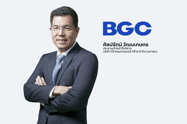 BGC ลดธุรกิจพลังงาน มุ่ง 'แพกเกจจิ้ง' เต็มตัว