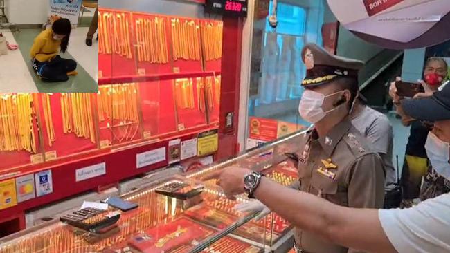 นร.หญิง ร.ร.ดังควงมีดจี้ร้านทองในห้างกวาดทองได้ 30 บาท แต่หนีไม่รอด! อ้างลงทุนในโซเชียลห้าหมื่นโดนโกง