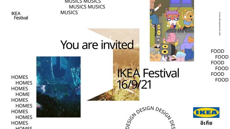 IKEA Festival เปิดประตูเยี่ยมชมบ้านจากทุกมุมโลก