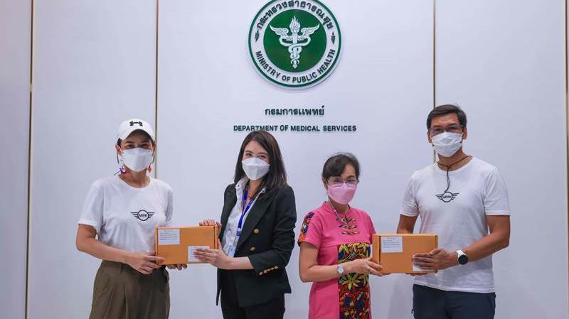 บีเอ็มดับเบิลยู กรุ๊ป ประเทศไทย จับมือกรมการแพทย์ ระดมพลังจิตอาสาร่วมส่งยาให้ผู้ป่วยโควิด-19