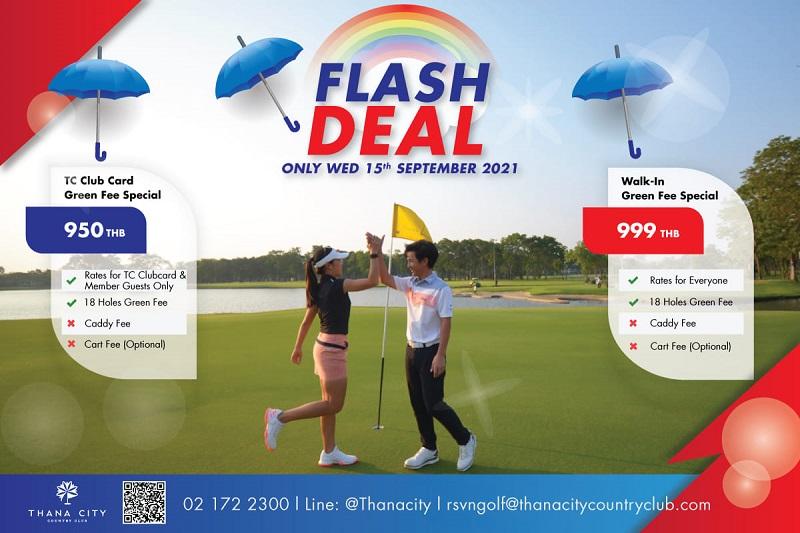 """ธนาซิตี้จัด """"Flash Deal"""" เฉพาะวันที่ 15 ก.ย.นี้"""
