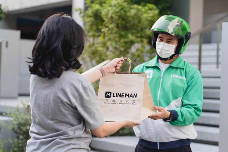 ครบรอบ 1 ปี LINE MAN Wongnai แจกโค้ดฟรี 20 วัน 20 ล้านบาท