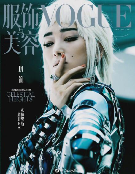 ก่งลี่ในชุดเหล็กสีเงิน ราวกับหุ่นยนต์สาวจากโลกไซไฟ ที่มา: Weibo