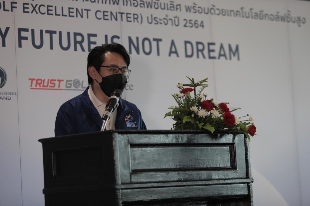 ดร.ก้องศักด ยอดมณี ผู้ว่าการการกีฬาแห่งประเทศไทย