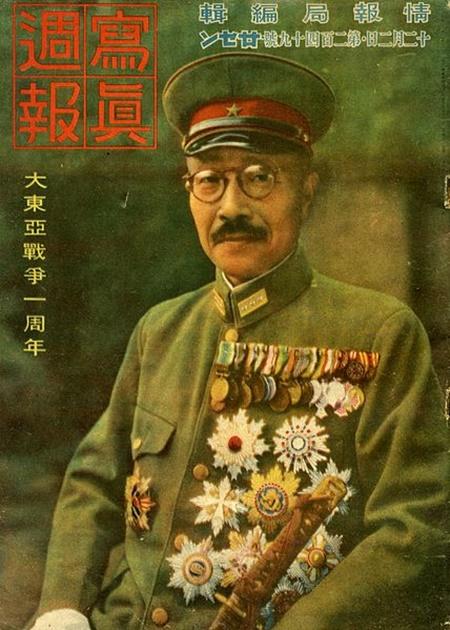 """รู้จักกันมั๊ย """"นักเรียนรุ่นโตโจ""""! ชื่อนายกรัฐมนตรีญี่ปุ่นมาเป็นชื่อรุ่นนักเรียนไทยได้อย่างไร!!"""