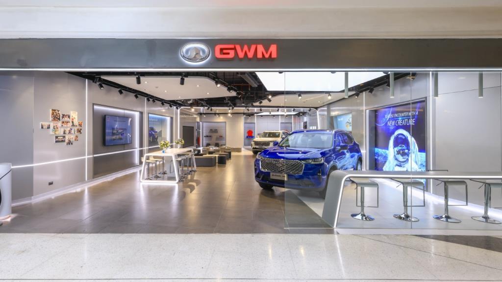 Direct Store ของ  เกรท วอลล์ มอเตอร์ ประเทศไทย
