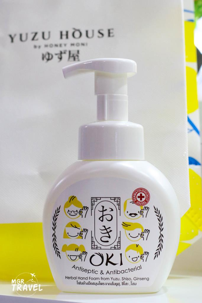 โฟมล้างมือกลิ่นส้มยูซุ