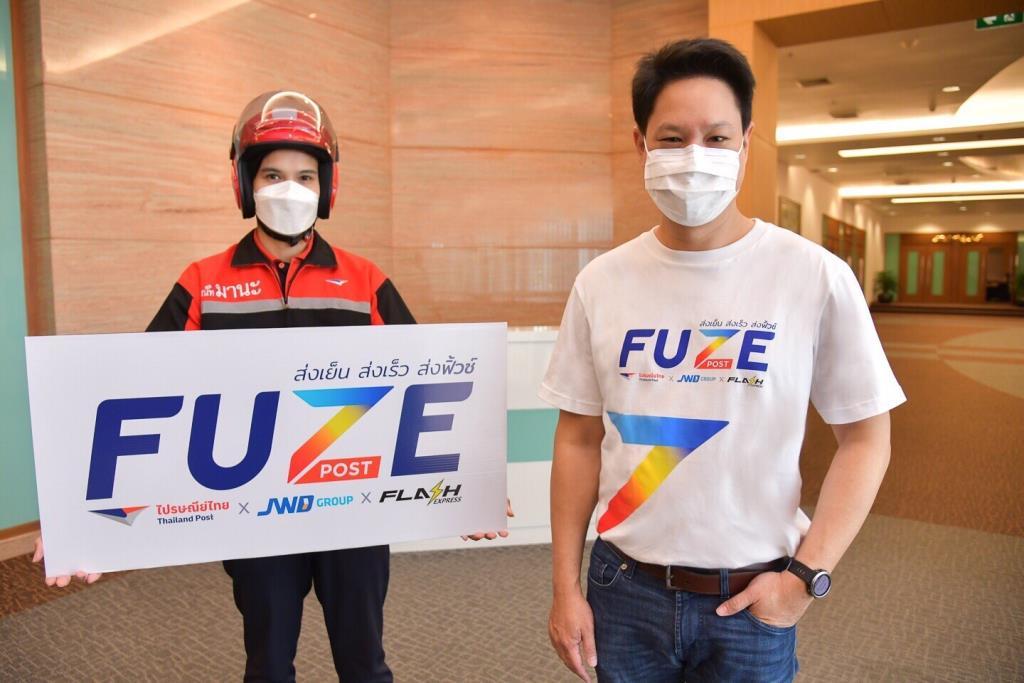 """สดทั่วไทย! ไปรษณีย์ไทยส่งอาหารทะเลสดๆ จากภาคใต้ ขนส่งควบคุมอุณหภูมิด้วยบริการ """"ฟิ้วซ์ โพสต์"""" สู่คนไทย"""