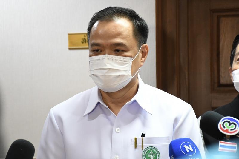 """""""อนุทิน"""" เชิดชู อสม. 1 ใน 4 เสาหลักระบบสาธารณสุขไทย กำชับเร่งฉีดวัคซีนโควิดให้ครบล้านคน"""