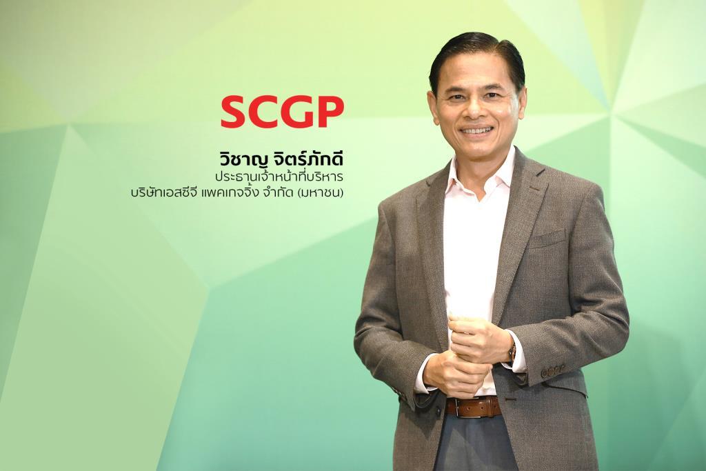 SCGPทุ่ม1.1หมื่นล.ผุดฐานการผลิตใหม่ตอนเหนือเวียดนาม