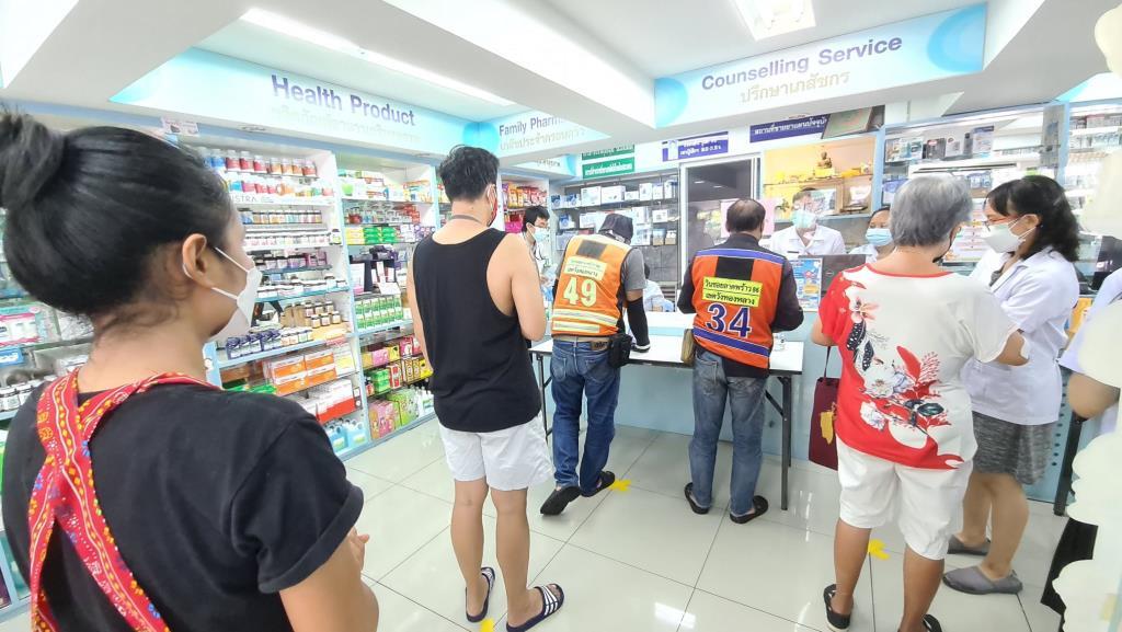 สปสช.ชี้แจก ATK ช่วงนี้จังหวะดีสอดรับการเปิดร้านค้า/อาหารเพิ่มความมั่นใจผู้บริโภค