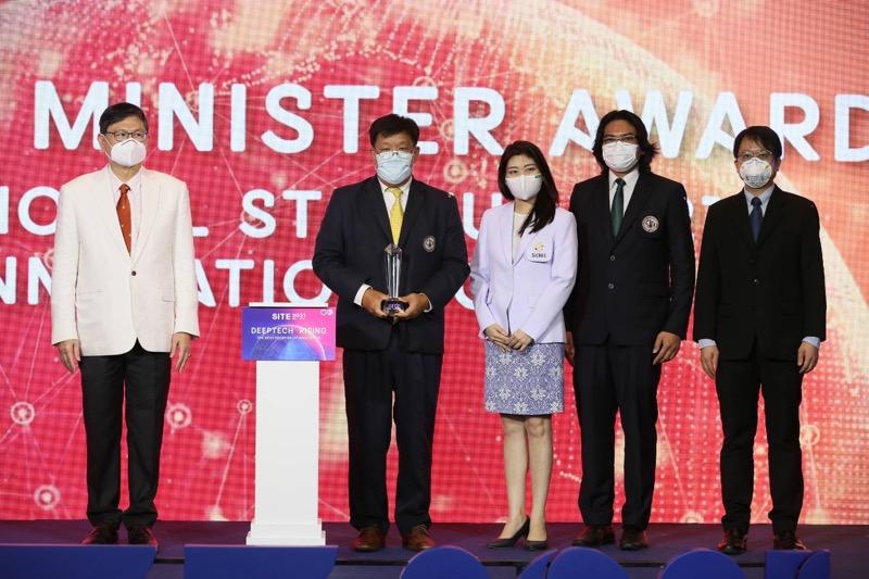 อว. มอบรางวัล Prime Minister Award เชิดชูศักยภาพกลุ่มสตาร์ทอัพและผู้พัฒนานวัตกรรมสู้วิกฤต