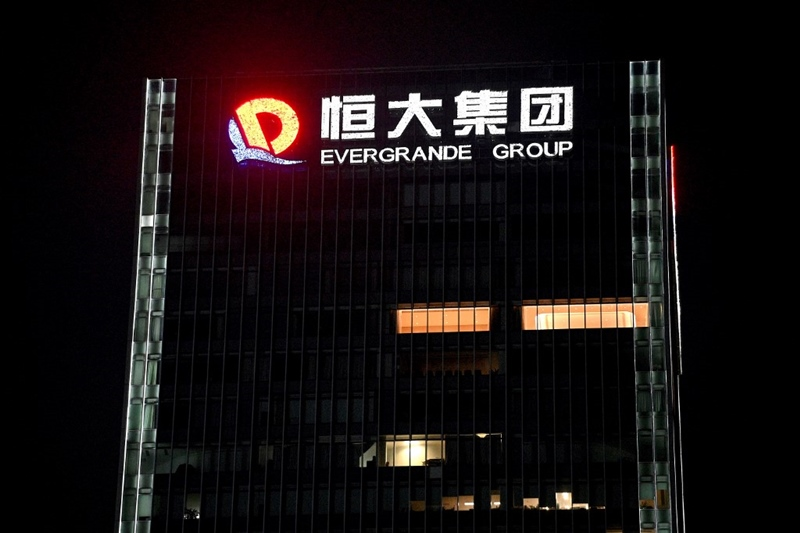 อาคารสำนักใหญ่ของ เอเวอร์แกรนด์ กรุ๊ป ในเมืองเซินเจิ้น มณฑลกวางตุ้ง ของจีน