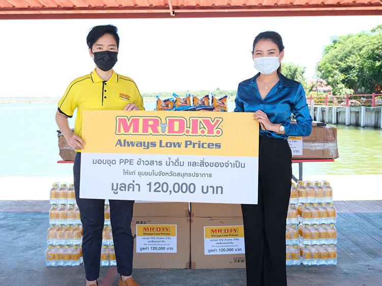 MR.D.I.Y. มอบชุด PPE ข้าวสาร น้ำดื่ม และสิ่งของจำเป็นช่วยเหลือชุมชนในจังหวัดสมุทรปราการ รวมมูลค่ากว่า 120,000 บาท