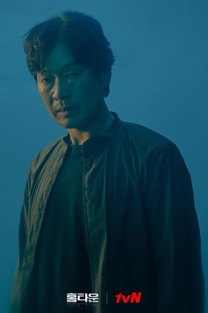 ยูแจมยอง รับบทเป็น ชเวฮยองอิน