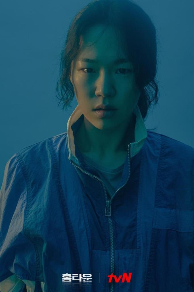 ฮันเยริ รับบทเป็น โจจองฮยอน
