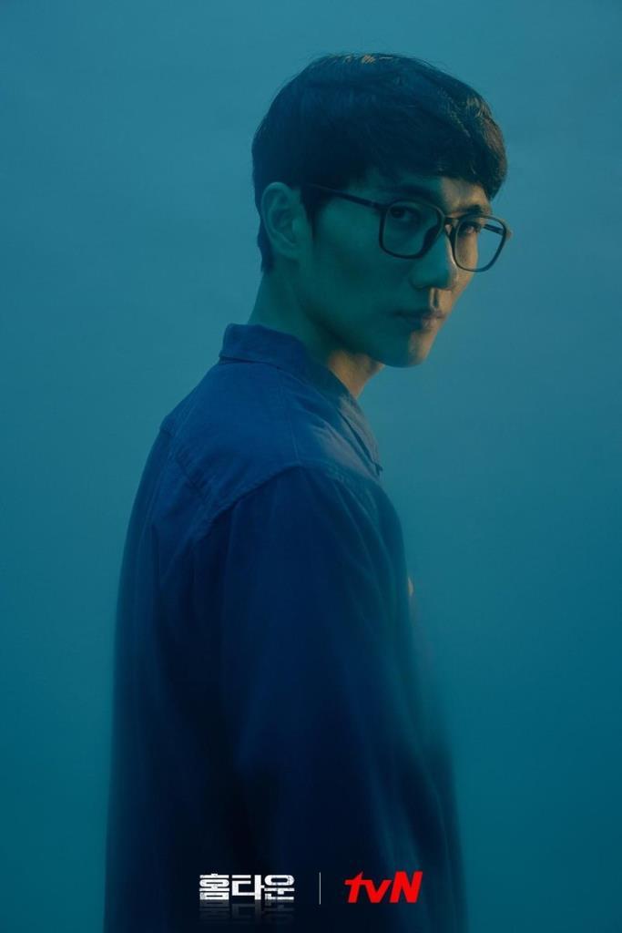 ออมแทกู รับบทเป็น โจคยองโฮ หรือ แดนนี โอ