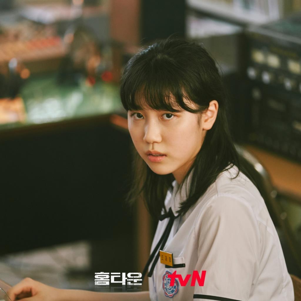 อีเร รับบทเป็น โจแจยอง