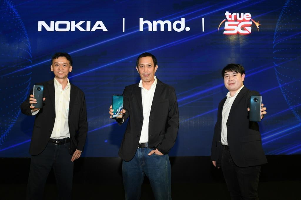 HMD - True 5G เร่งทำตลาดสมาร์ทโฟนราคาเข้าถึงง่าย ส่ง Nokia G50 เริ่มต้น 8,590 บาท